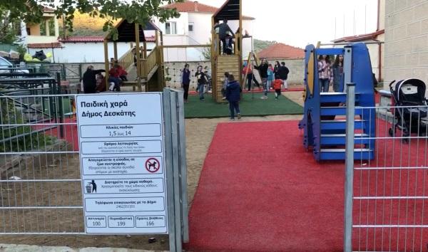 Παιδικές χαρές και Έργα Υποδομής στο Δήμο Δεσκάτης