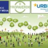 "Tropa Verde – Urbact ""Rewarding Recycling"""