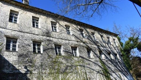Μελέτη διάσωσης για την Αναγνωστοπούλειος Σχολή (Δήμος Ζαγορίου)