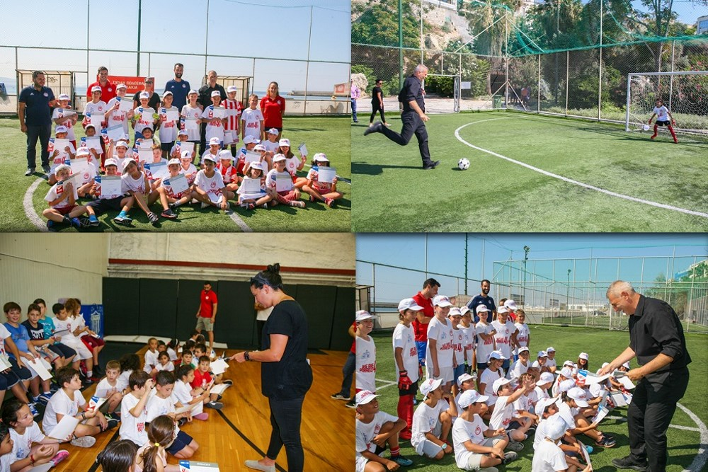 Piraeus Sports Camp εγκατάστασεις