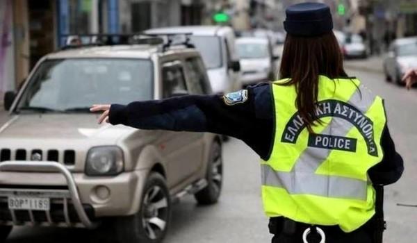 Κυκλοφοριακές ρυθμίσεις σε Κερατσίνι – Δραπετσώνα – Νίκαια – Ρέντη – Κορυδαλλό και Πέραμα