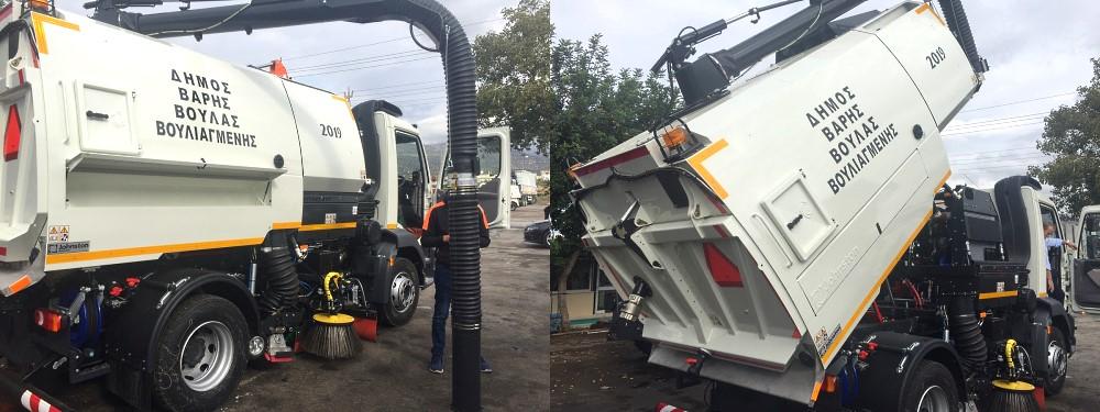 Το υπερσύγχρονο σάρωθρο καθαρισμού προστέθηκε στον στόλο οχημάτων του Δήμου Βάρης-Βούλας-Βουλιαγμένης