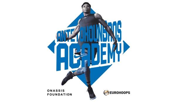 Παράταση για τις αιτήσεις συμμετοχής στην AntetokounBros Academy!
