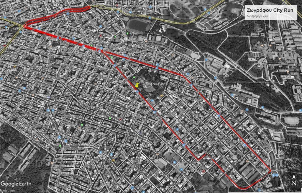 Ζωγράφου City Run Διαδρομή 5 χλμ