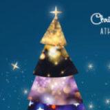 Χριστούγεννα στην Αθήνα (Κατεβάστε το πλήρες πρόγραμμα)