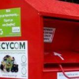 20 νέοι κόκκινοι κάδοι Ανακύκλωσης ρούχων στο Δήμο Κορίνθου