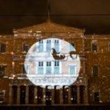 Εντυπωσιακό 3D Projection Mapping στο Σύνταγμα