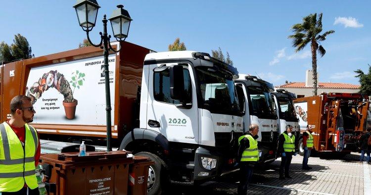 Αναβάθμιση εξοπλισμού διαχείρισης Οργανικών αποβλήτων στο Δήμο Περιστερίου Στόλος Συλλογής Οργανικών αποβλήτων