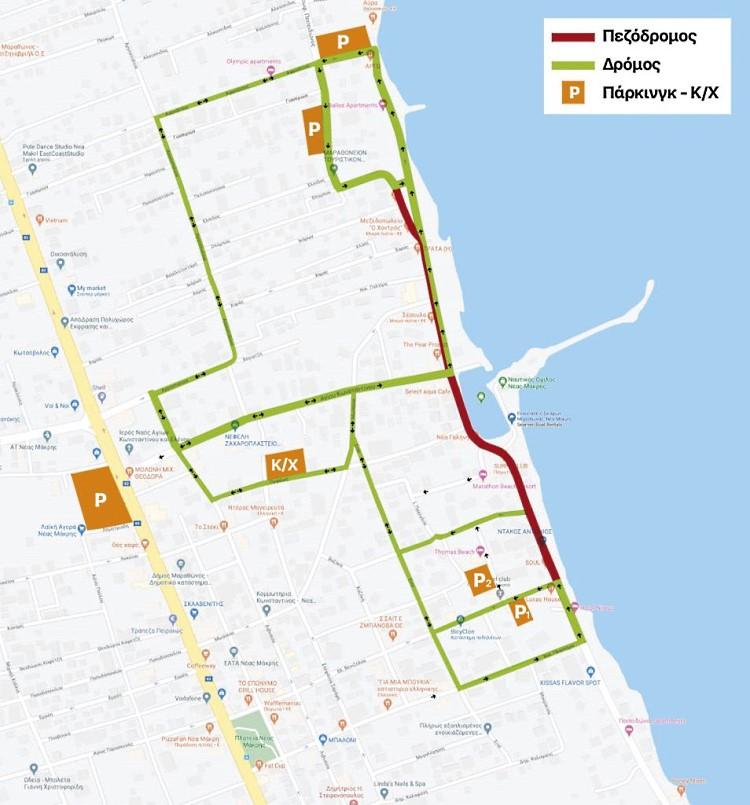 Κυκλοφοριακές ρυθμίσεις στο Δήμο Μαραθώνος Χάρτης