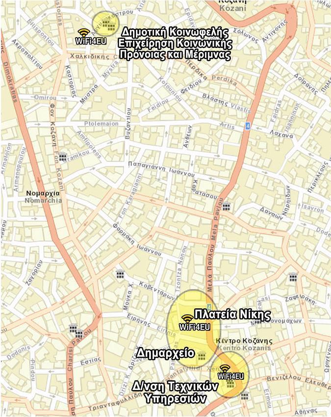 Δωρεάν Ίντερνετ μέσω Wi-Fi από τον Δήμο Κοζάνης - ο Χάρτης των σημείων τοποθέτησης
