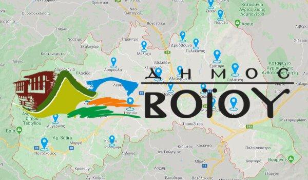 Εγκατάσταση σταθμών Wi-Fi στο Δήμο Βοΐου