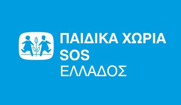 Μνημόνιο Συνεργασίας Δήμου Ηρακλείου και Παιδικών Χωριών SOS