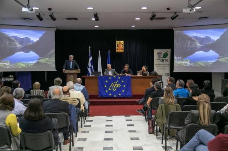 Διαδικτυακή Διαβούλευση με τους Δημότες για το Αστικό Πράσινο από τον Δήμο Αμαρουσίου