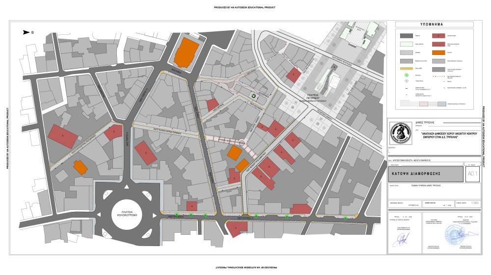 Ανοιχτό Εμπορικό κέντρο Τρίπολης έπεσαν οι υπογραφές υλοποίησης ο Πολεοδομικός Χάρτης για το Open Mall στη Τρίπολη