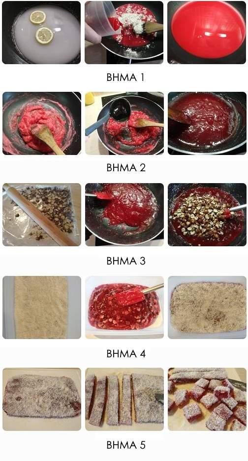 Λουκούμια από χυμό ρόδι και φουντούκια Βήματα Συνταγής