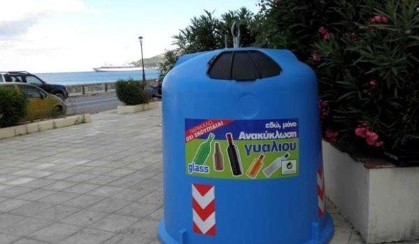 Ξεκινά τη λειτουργία της η Ανακύκλωση στο Δήμο Πάργας