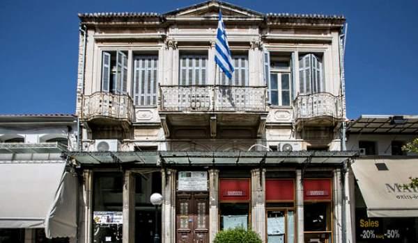 Αποκατάσταση του διατηρητέου Ιστορικού Δημαρχείου Άρτας