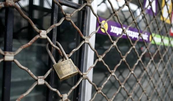 Lockdown σε Θεσσαλονίκη και Σέρρες!