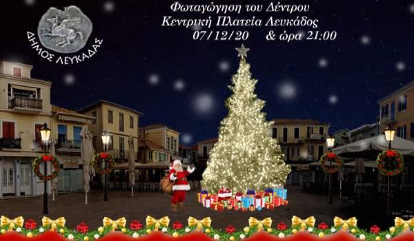 Εορταστική εκδήλωση σε live μετάδοση στο Δήμο Λευκάδας