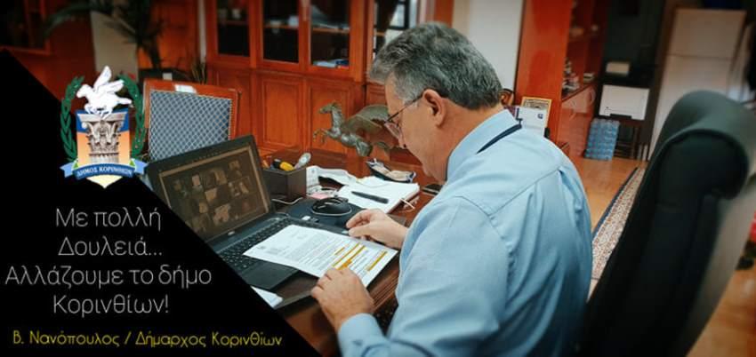 07 Συνέντευξη Δήμαρχος Κορίνθου Βασίλης Νανόπουλος ΔΗΜΟΙGR