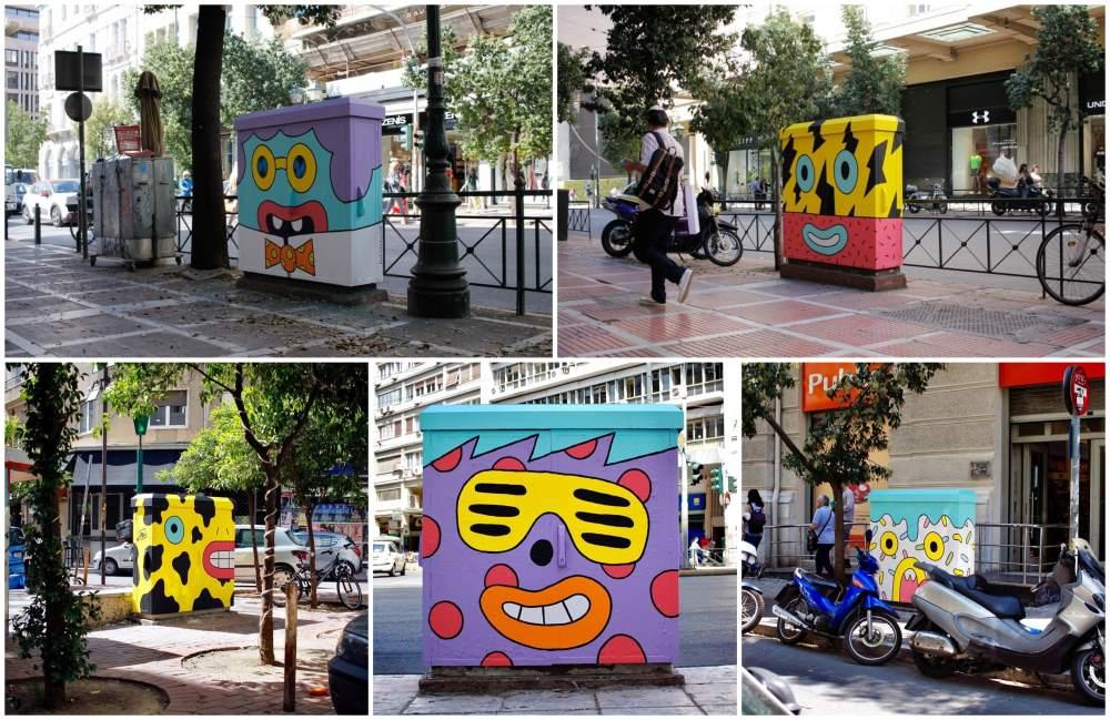 ΚΑΦΑΟ - Έργα τέχνης σε ΚΑΦΑΟ του Δήμου Αθηναίων (φώτο από Ellines.com)