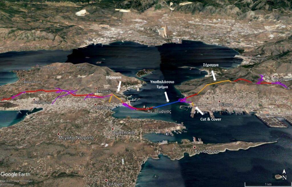 Πέραμα-Σαλαμίνα με υποθαλάσσιο τούνελ ΧΑΡΤΗΣ