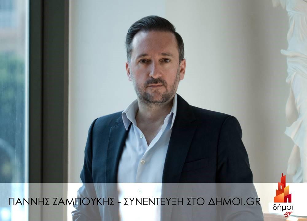 Γιάννης Ζαμπούκης (Δήμαρχος Αλεξανδρούπολης) Αποκλειστική Συνέντευξη στο ΔΗΜΟΙ.GR 01 b