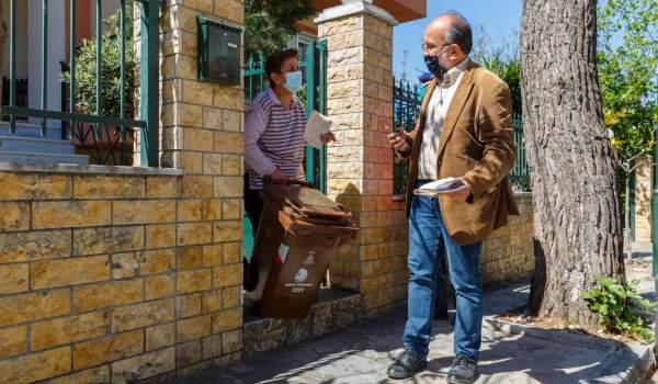 Καφέ κάδοι συλλογής βιοαποβλήτων στη Νέα Ερυθραία