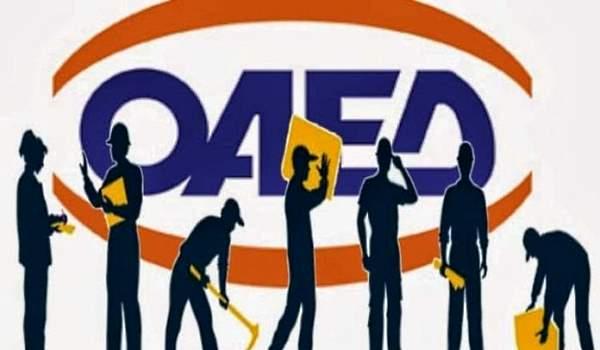 Πρόγραμμα Κοινωφελούς Εργασίας: Κλείδωσε η παράταση για 2 μήνες!