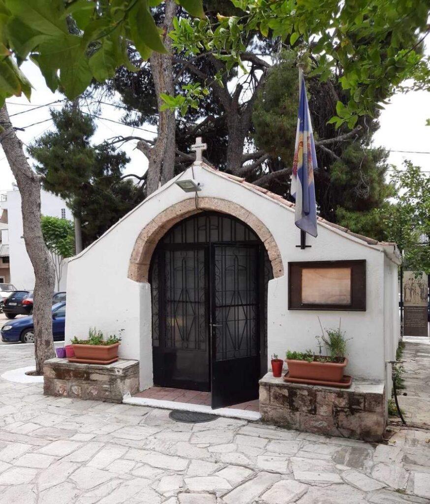 Ανάδειξη της Πολιτιστικής κληρονομιάς από τον Δήμο Αγ.Αναργύρων-Καματερού - εκκλησάκι