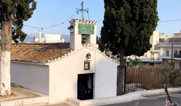 Ανάδειξη Πολιτιστικής κληρονομιάς στον Δήμο Αγ.Αναργύρων-Καματερού