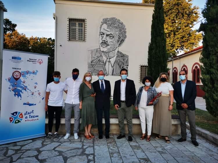 Συνεργασία Special Olympic Hellas και Δήμου Τρικκαίων Αναμνηστική Φωτογραφία