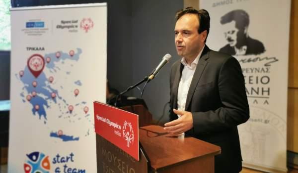 Συνεργασία Special Olympic Hellas και Δήμου Τρικκαίων