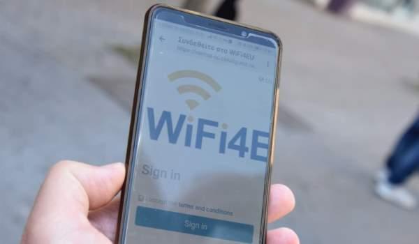 Δωρεάν WiFi σε 10 σημεία του Δήμου Κατερίνης
