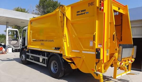 Αναβάθμιση εξοπλισμού καθαριότητας στον Δήμο Ωρωπού