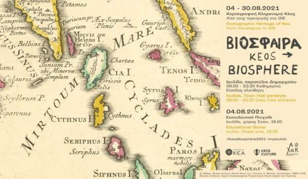 Βιόσφαιρα Κέας: Η Χαρτογραφική Κληρονομιά του νησιού