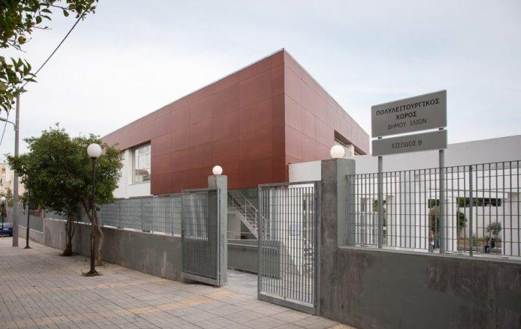 «ΜΙΚΗΣ ΘΕΟΔΩΡΑΚΗΣ» ονομάστηκε το Πολυδύναμο Πολιτιστικό και Αθλητικό Κέντρο του Δήμου Ιλίου (ΒΙΟΦΙΑΛ) ΕΙΚΟΝΑ