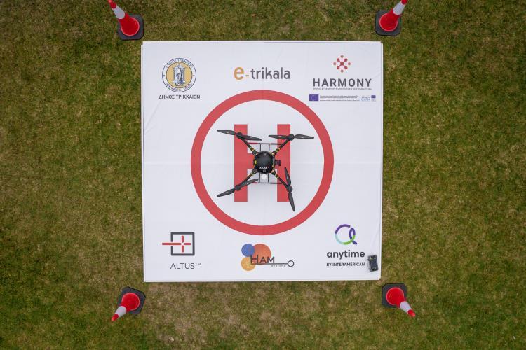Φάρμακα με drone στα Τρίκαλα Η βάση απογείωσης του drone