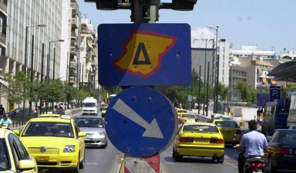 Δακτύλιος στην Αθήνα: Που απαγορεύεται η μετακίνηση (Χάρτης)