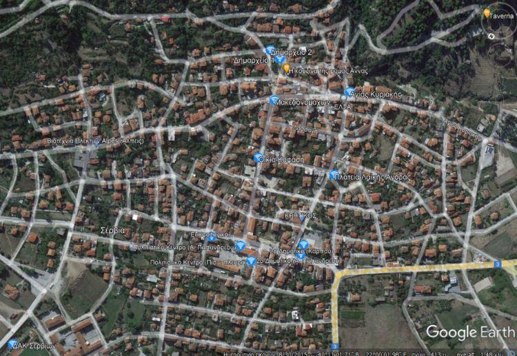 Δωρεάν WiFi Spots στον Δήμο Σερβίων - Σημεία στα Σέρβια
