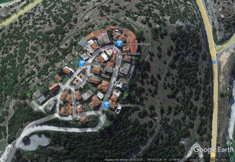 Δωρεάν WiFi Spots στον Δήμο Σερβίων - Σημεία στη Νεράιδα